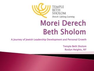 Morei Derech Beth Sholom