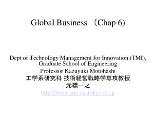 Global Business  ( Chap 6 )