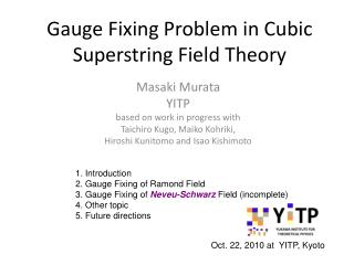 Gauge Fixing Problem in Cubic Superstring Field Theory