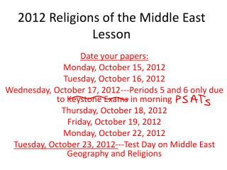 2012 Religions of the Middle East Lesson