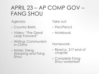 April  23  – AP Comp  Gov  –  Fang  Shou