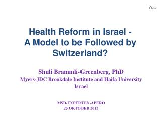 Health Reform in Israel - A Model to be Followed by Switzerland?
