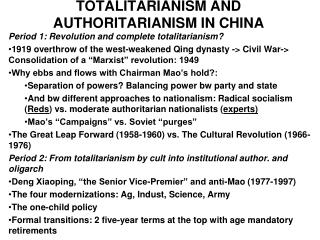 Chinese Nationalism