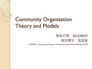 Community Organization Theory and Models