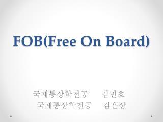 FOB(Free On Board)