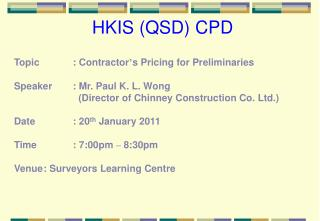 HKIS (QSD) CPD