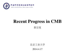 Recent Progress in CMB