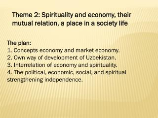 Theme 2:  Spirituality and economy, their mutual relation, a place in a society life
