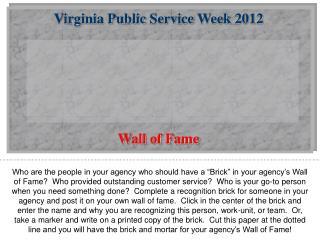 Virginia Public Service Week 2012