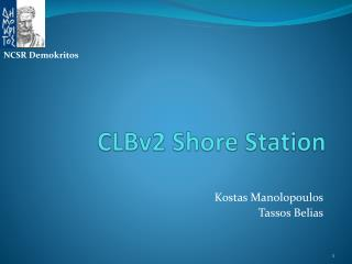 CLBv2 Shore Station