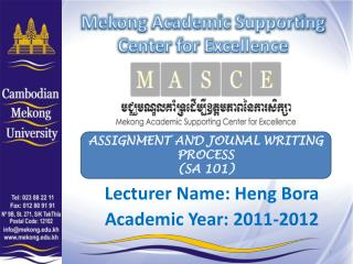 Mekong Academic Supporting Center for Excellence