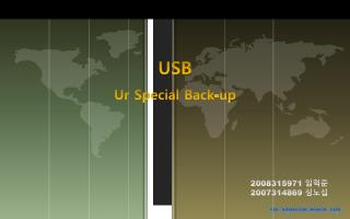 USB Ur Special Back-up