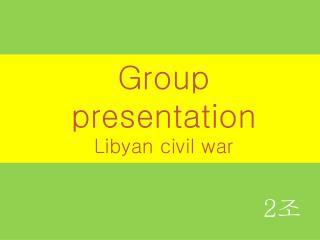 Group presentation Libyan civil war