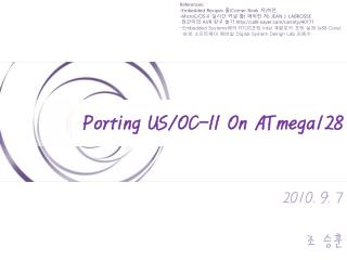 Porting US/OC-II On ATmega128