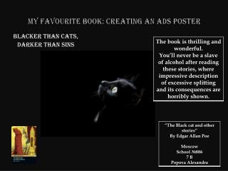 My  favourite  book: creating an ads poster