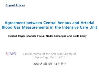 Agreement between Central Venous and Arterial Blood Gas Measurements in the Intensive Care Unit
