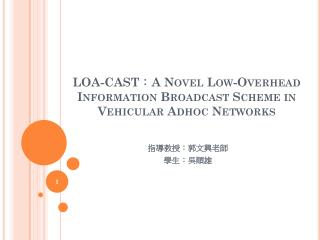 LOA-CAST : A Novel Low-Overhead Information Broadcast Scheme in Vehicular  Adhoc  Networks