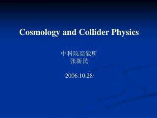 Cosmology and Collider Physics ?????? ??? 2006.10.28