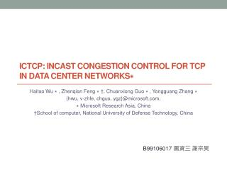 ICTCP:  Incast Congestion Control for  TCP in  Data Center Networks∗