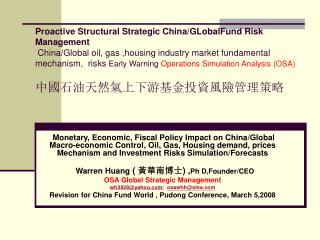 Lecture Summary Proactive Structural Risks Mechanism Operations Simulation Analysis