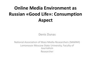 Online Media Environment as Russian  « Good Life »:  Consumption  Aspect