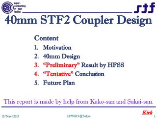 40mm STF2 Coupler Design