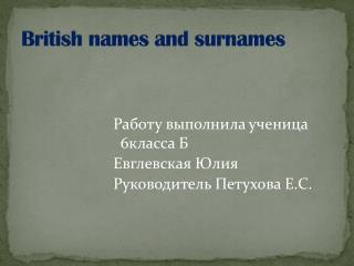 British names and surnames