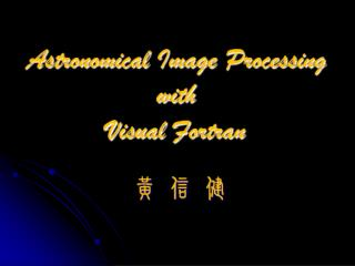 Astronomical Image Processing  with  Visual Fortran