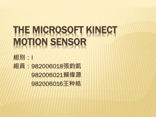 The Microsoft  Kinect  motion sensor