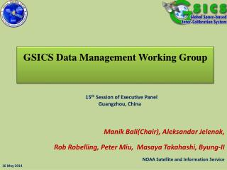 GSICS Data Management Working Group