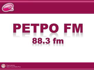 Ретро FM 88.3 fm