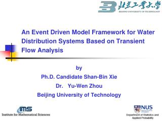 An Event Driven Model Framework for Water Distribution Systems Based on Transient Flow Analysis