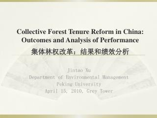 Collective Forest Tenure Reform in China: Outcomes and Analysis of Performance 集体林权改革:结果和绩效分析