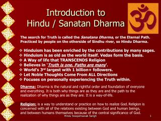 Introduction to Hindu / Sanatan Dharma