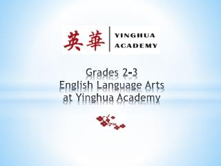 Grades 2-3 English Language Arts  at  Yinghua  Academy