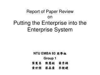 Report of Paper Review  on Putting the Enterprise into the Enterprise System