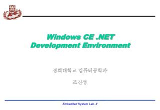 Windows CE .NET  Development Environment