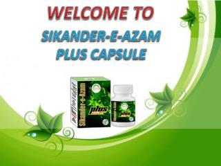 Sikander-e-azam capsule