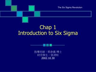 Chap 1 Introduction to Six Sigma