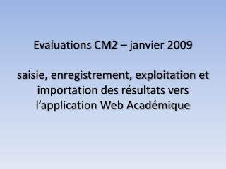 Interface de gestion de l'application Web Académique