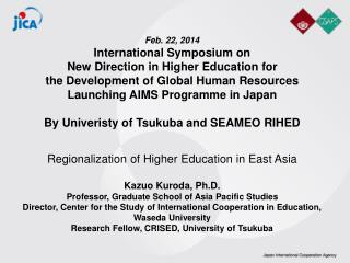 Feb. 22, 2014 International Symposium on New Direction in Higher Education for