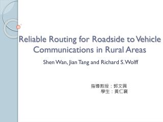Reliable Routing for Roadside to Vehicle Communications in Rural Areas