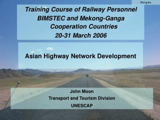 Asian Highway Network Development