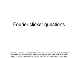 Fourier clicker questions