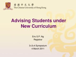 Advising Students under New Curriculum