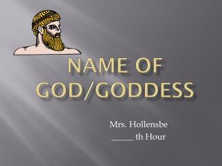 Name of God/Goddess
