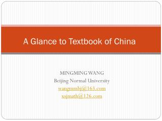 A Glance to Textbook of China