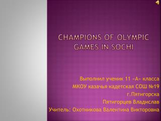 Champions  Of Olympic games in Sochi