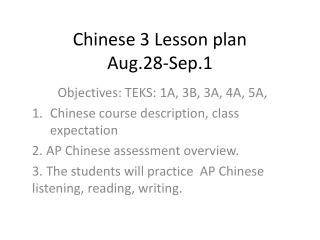 Chinese 3 Lesson plan  Aug.28-Sep.1