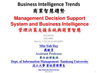Business Intelligence Trends 商業智慧趨勢
